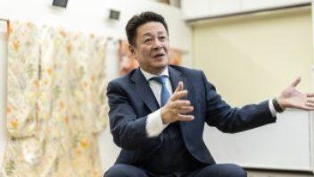 Interview [Kyoto Orisho Yasuhira]